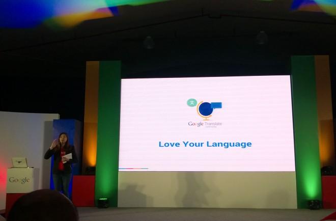 Google Love Language Campaign Translate Translation Pinoy Filipino Philippines Duane Bacon